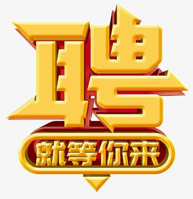 福建福州古厝保护开发集团有限公司招聘公告